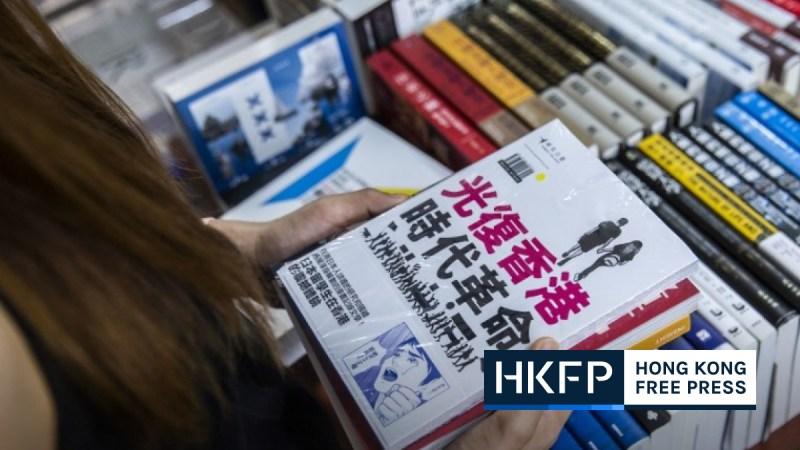 books author taiwan hk