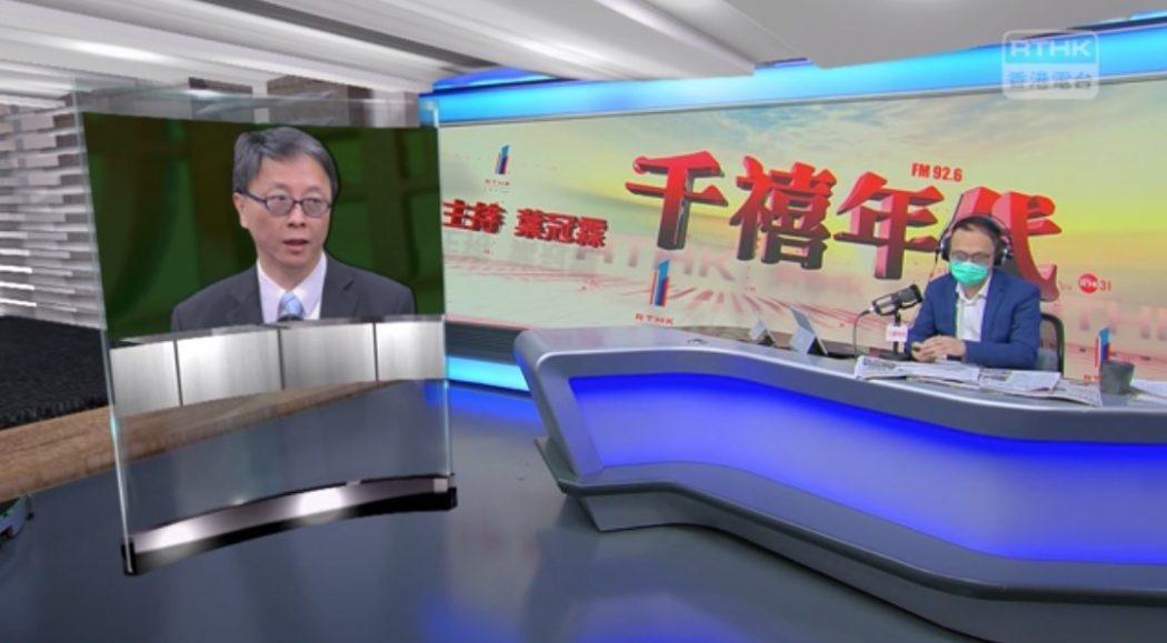 Ho Pak Leung