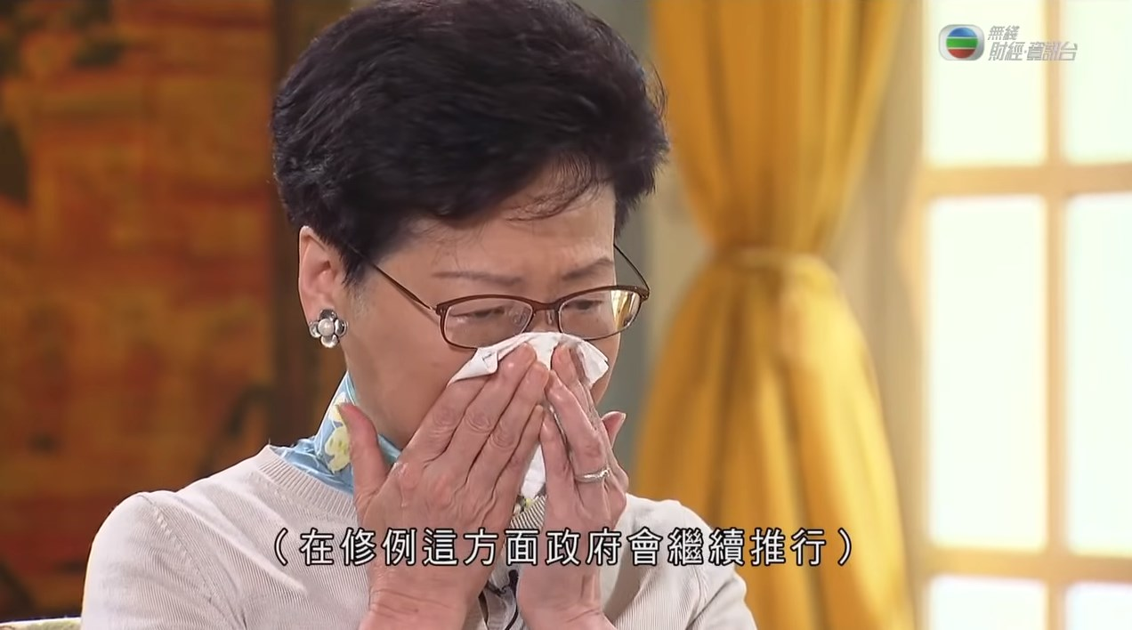 Carrie Lam tearful TVB interview