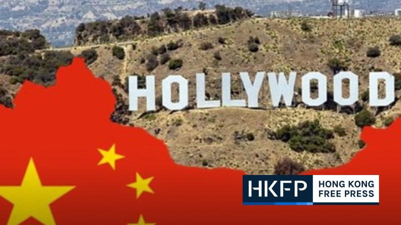 hollywood china