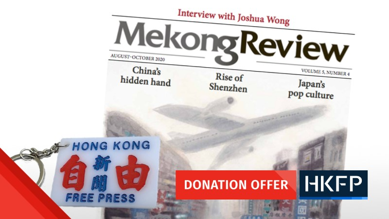 mekong review hkfp