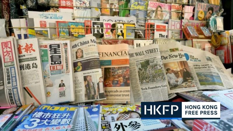 newspapers hong kong