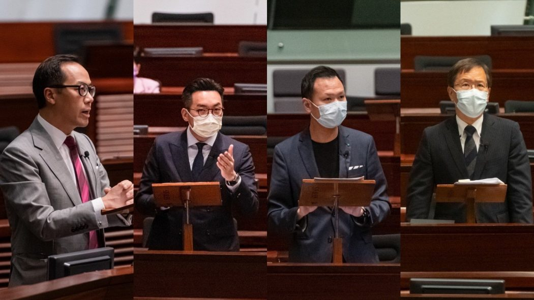 Kenneth Leung, Alvin Yeung, Dennis Kwok, Kwok Ka-ki