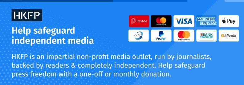 NEWSLETTER hkfp funding promo