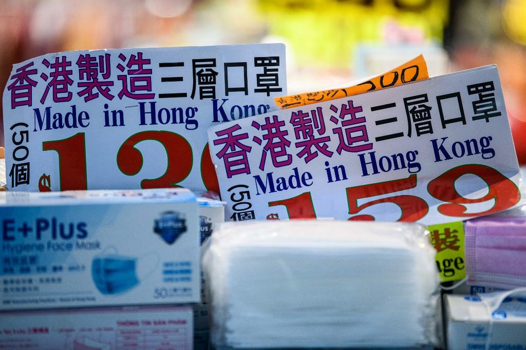 Made in Hong Kong China USA