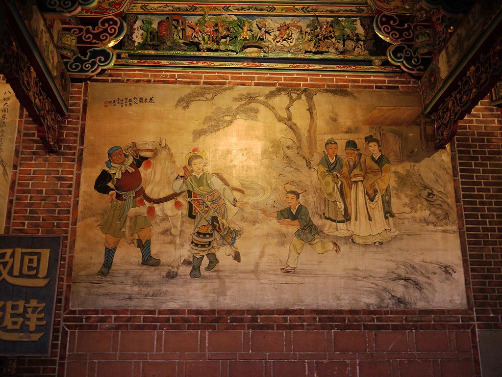 Mulan mural