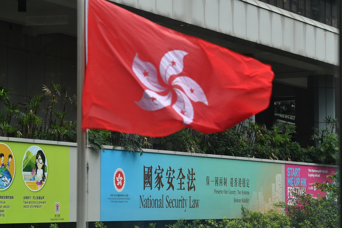National security Hong Kong flag