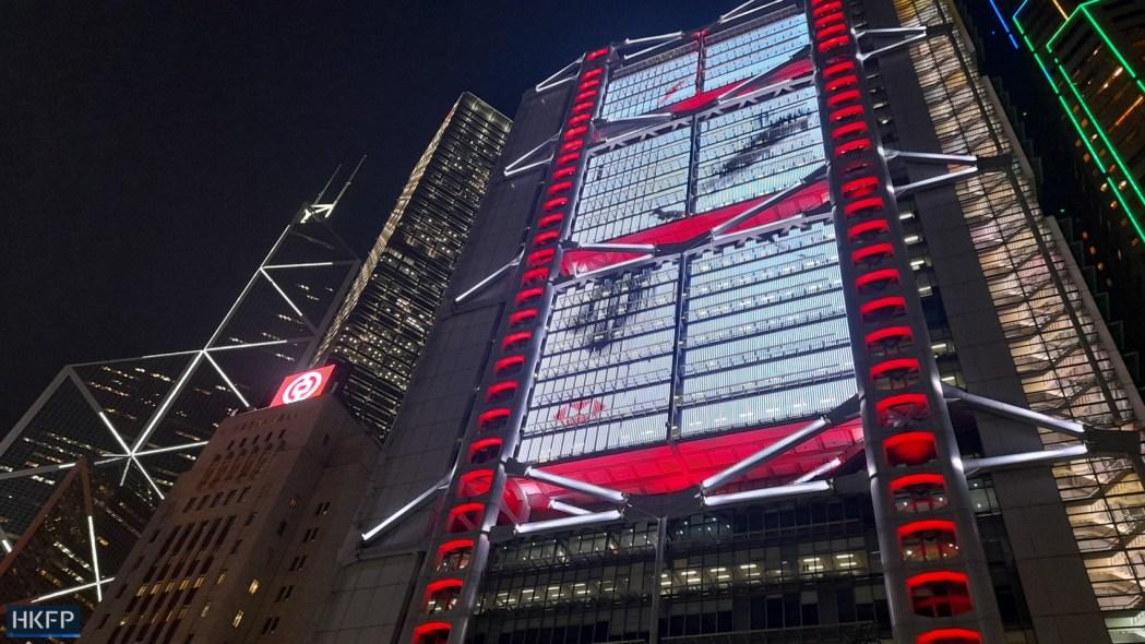 HSBC banks bank of China night