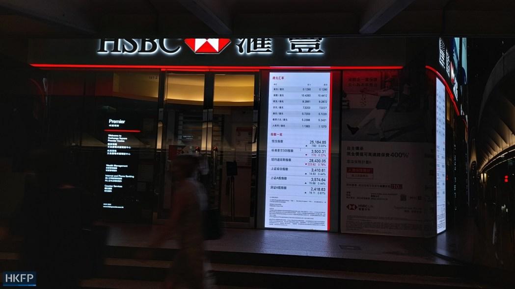 HSBC stocks market finance bank