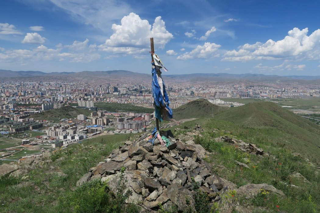 ulaanbataar inner mongolia