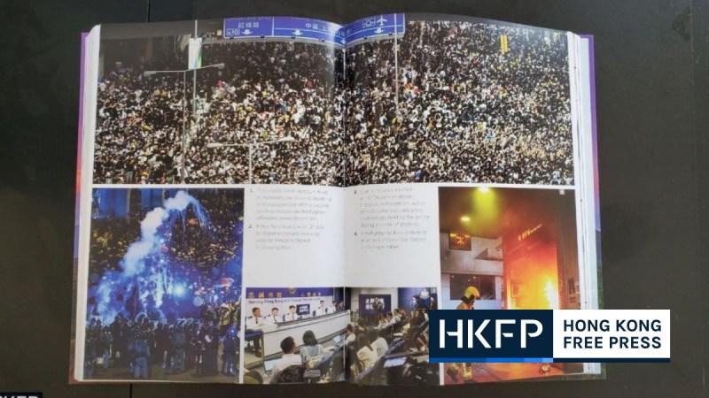 isd yearbook
