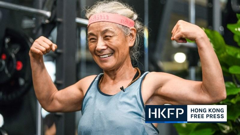 gym grandma shanghai