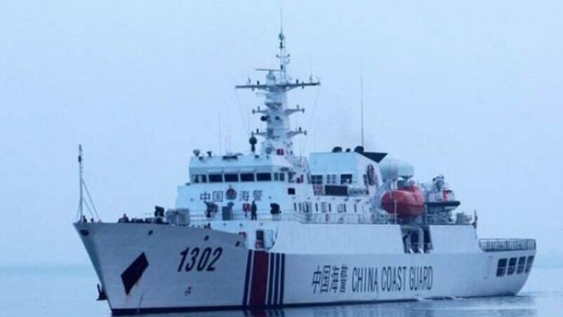 china coast guard marine police