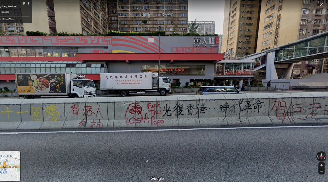 google street view protests