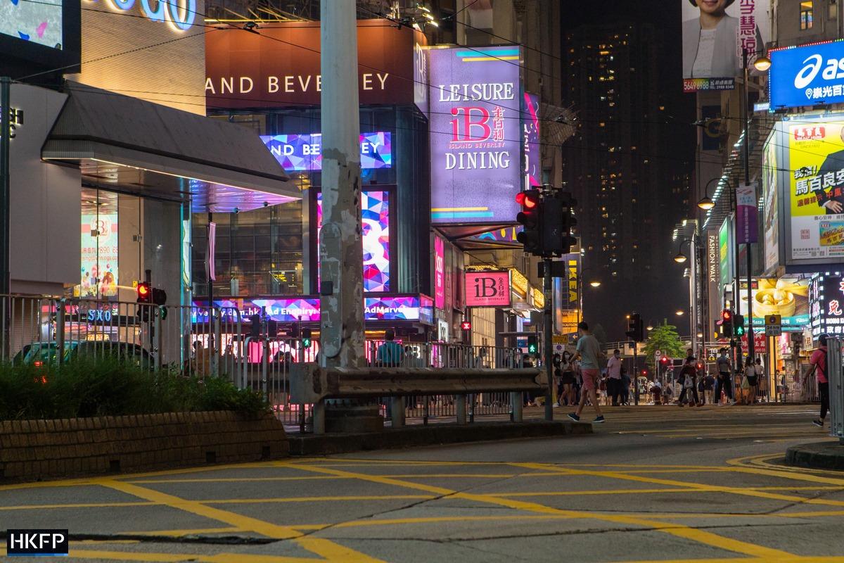 Hong Kong street night