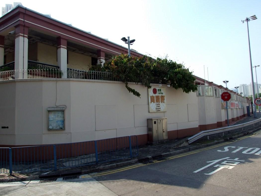 Caritas Family Crisis Support Centre