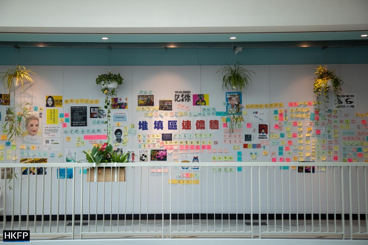 Apple Daily Lennon Wall