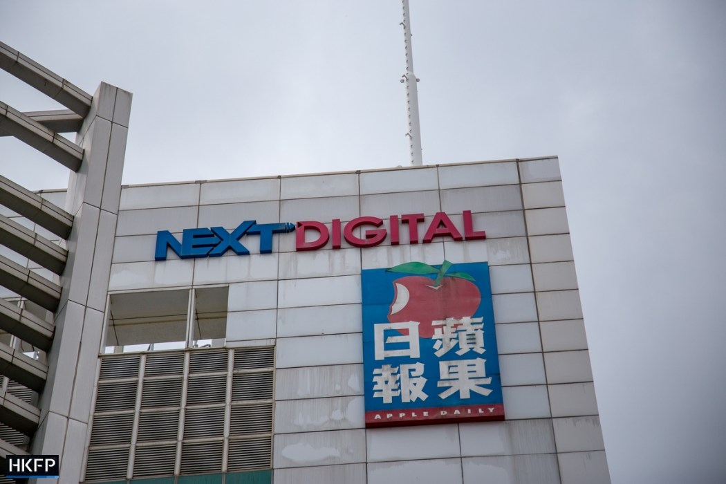 Next Digital building