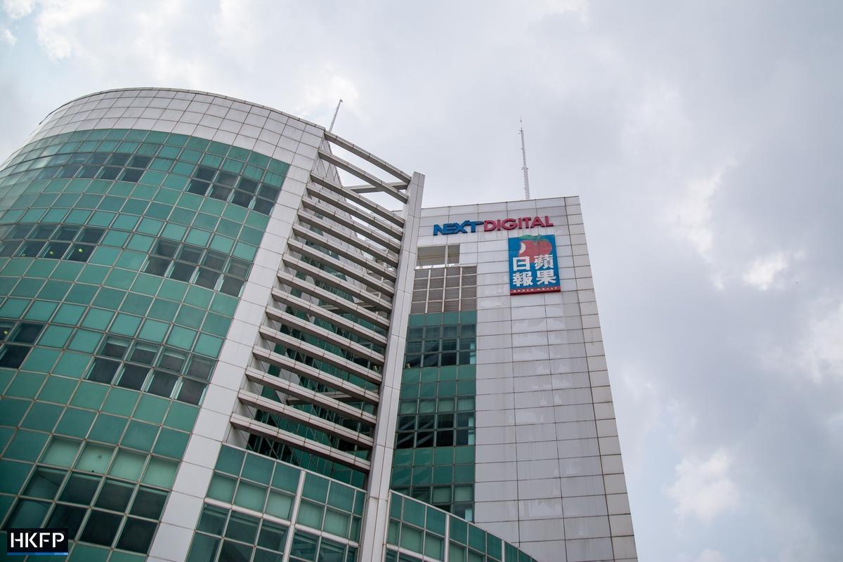 Next Digital building