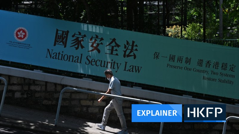 National security law explainer