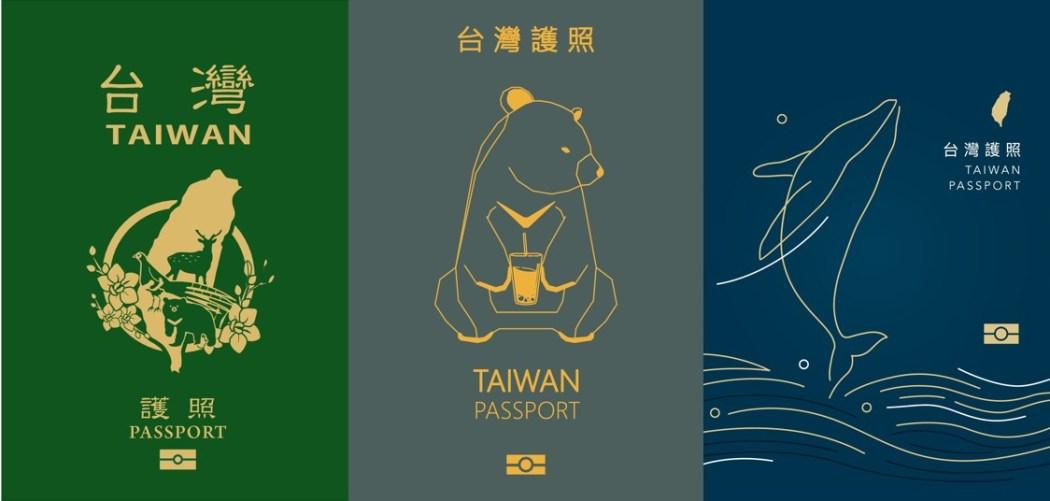 Taiwan passport designs