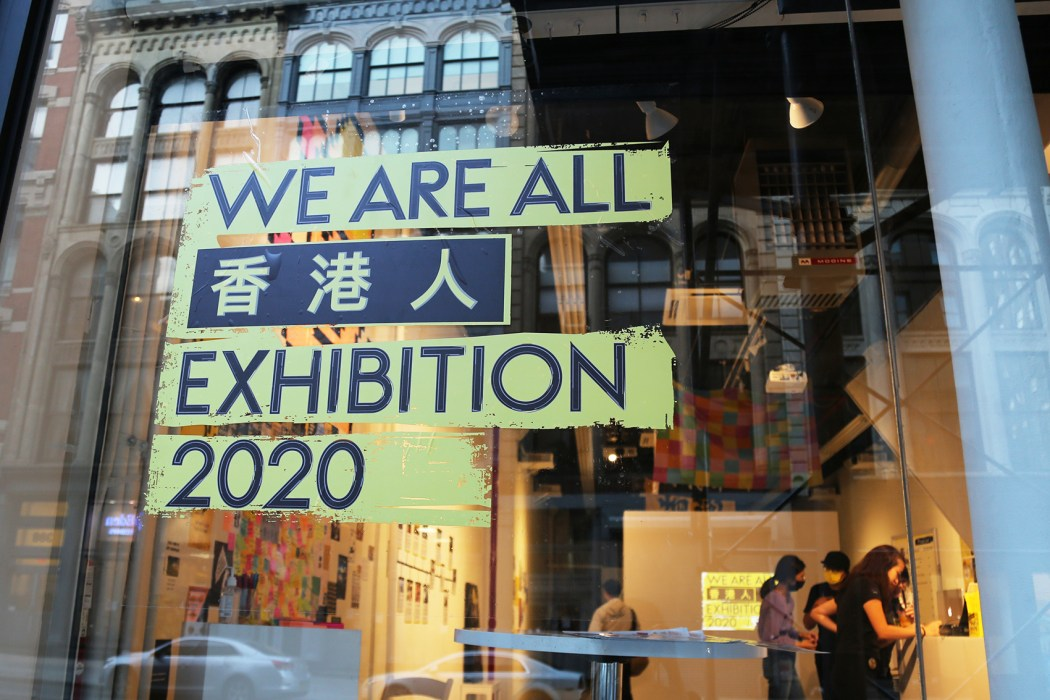 We are All Hongkongers New York exhibit