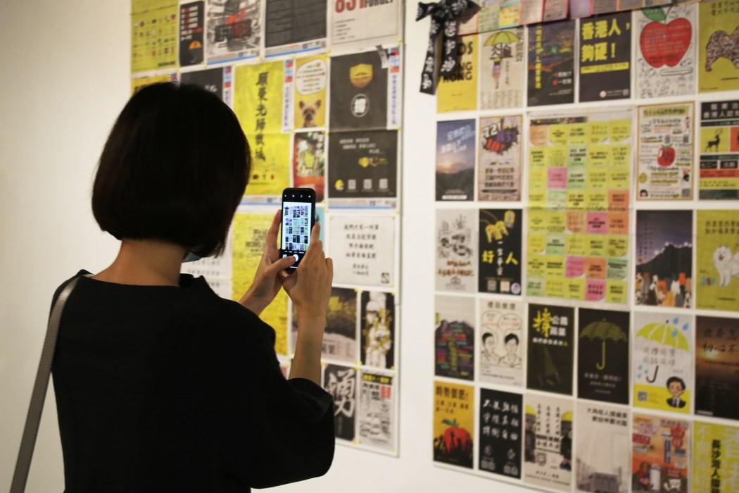 We are All Hongkongers New York exhibit