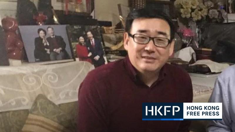 Yang Jun arrest