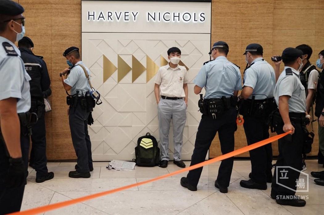 David police