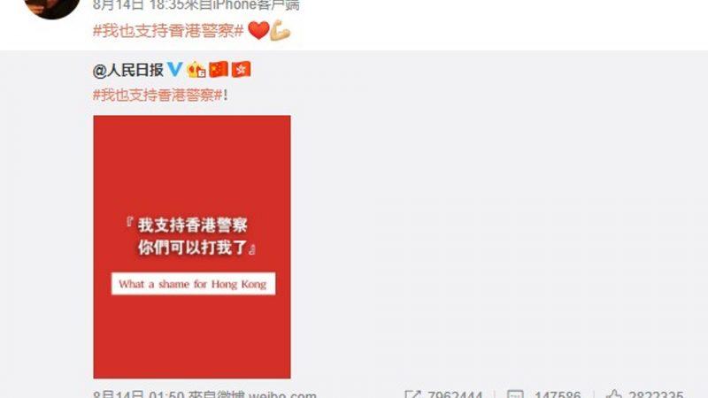 liu yifei weibo mulan