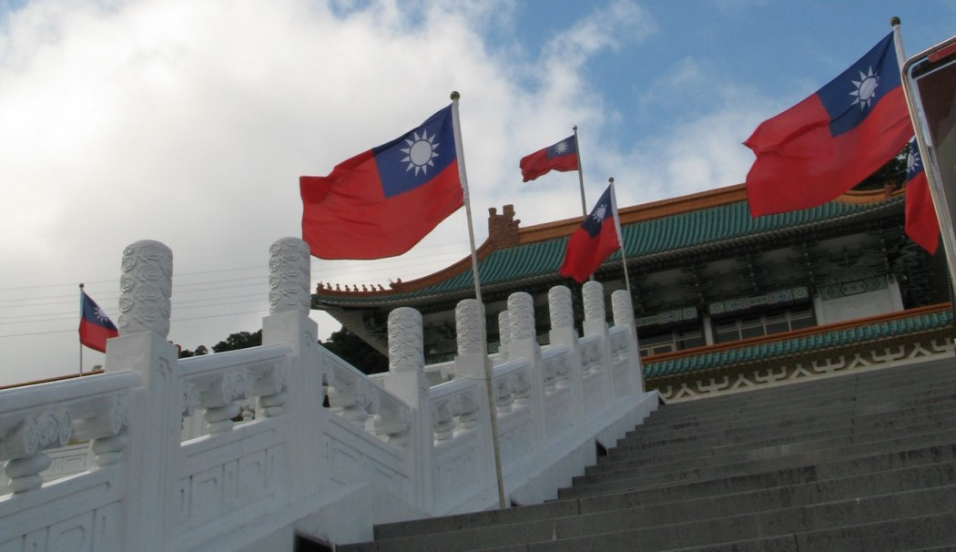 Taipei Taiwan flag