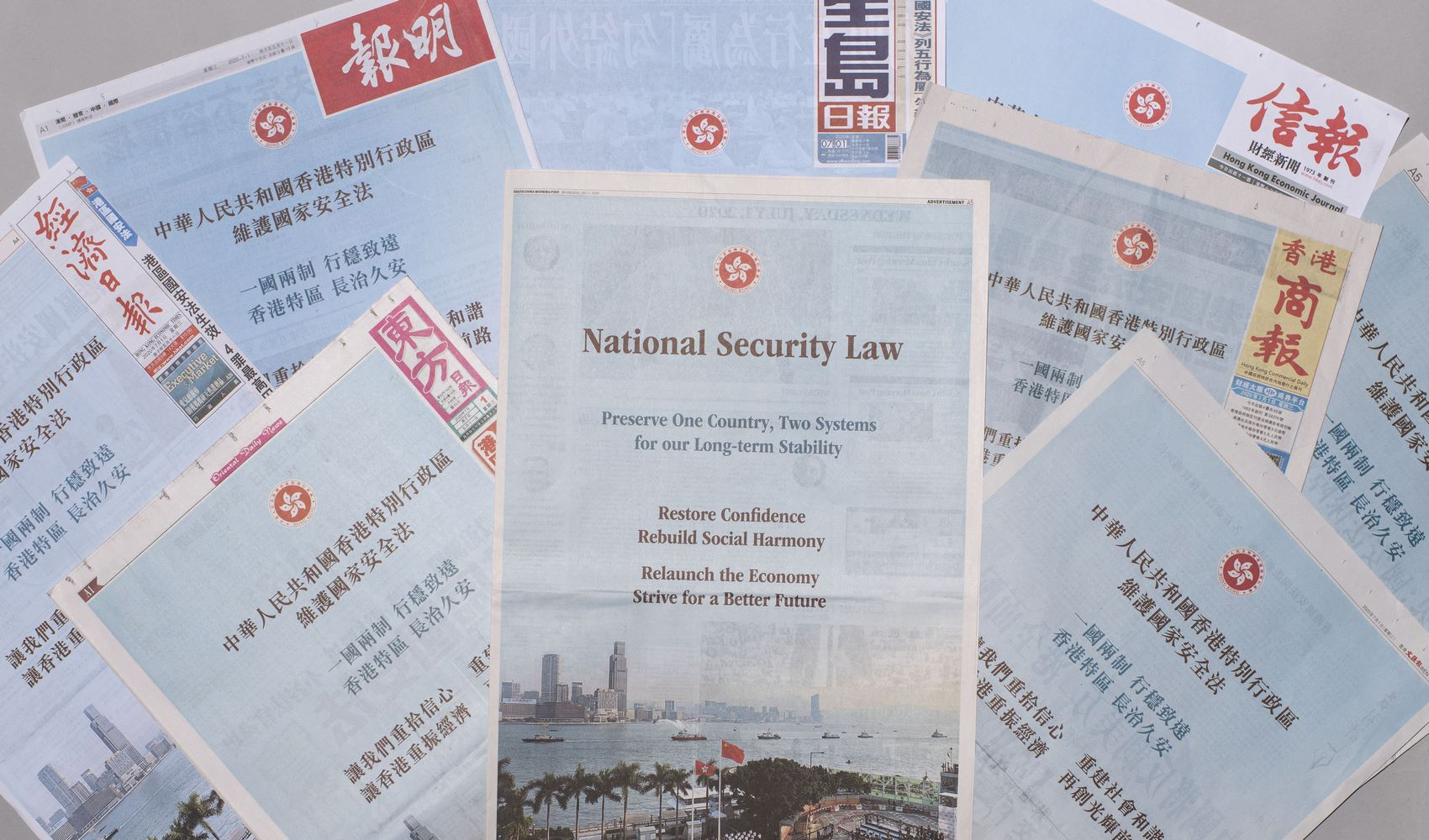 National security law newspaper