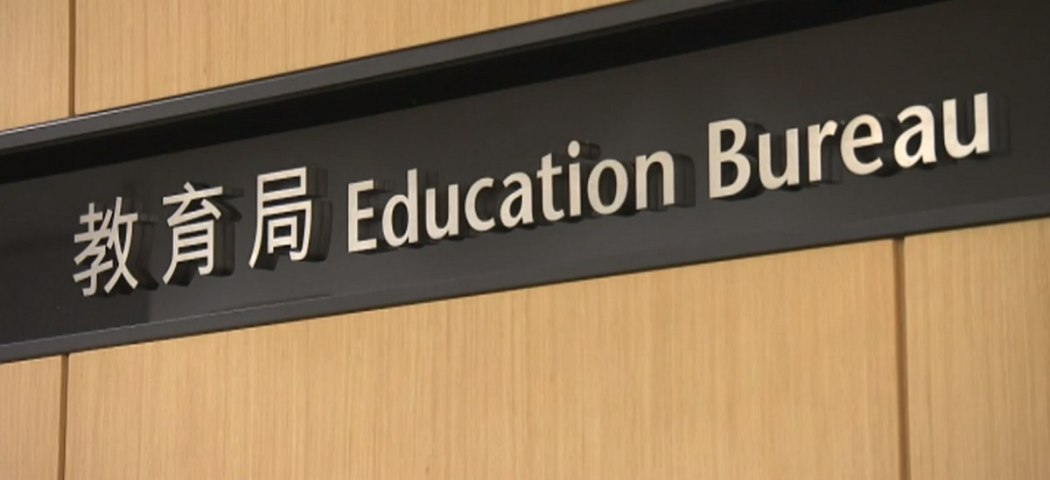 Education Bureau
