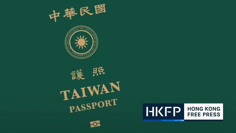 taiwan passport