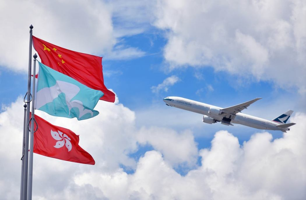 Cathay Pacific Hong Kong China flag Airport Authority