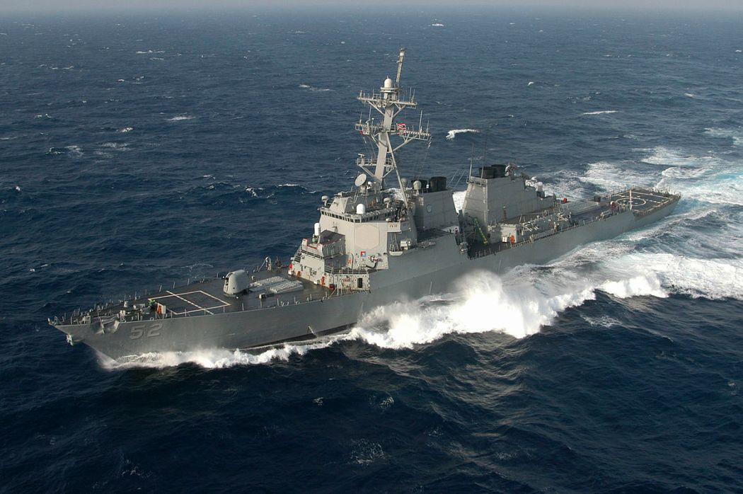 1200px-USS_Barry_DDG52