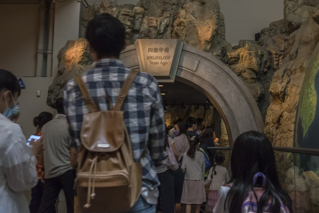 history museum last day October 19