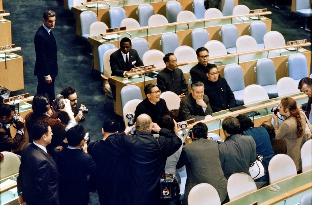 China UN 1971 PRC