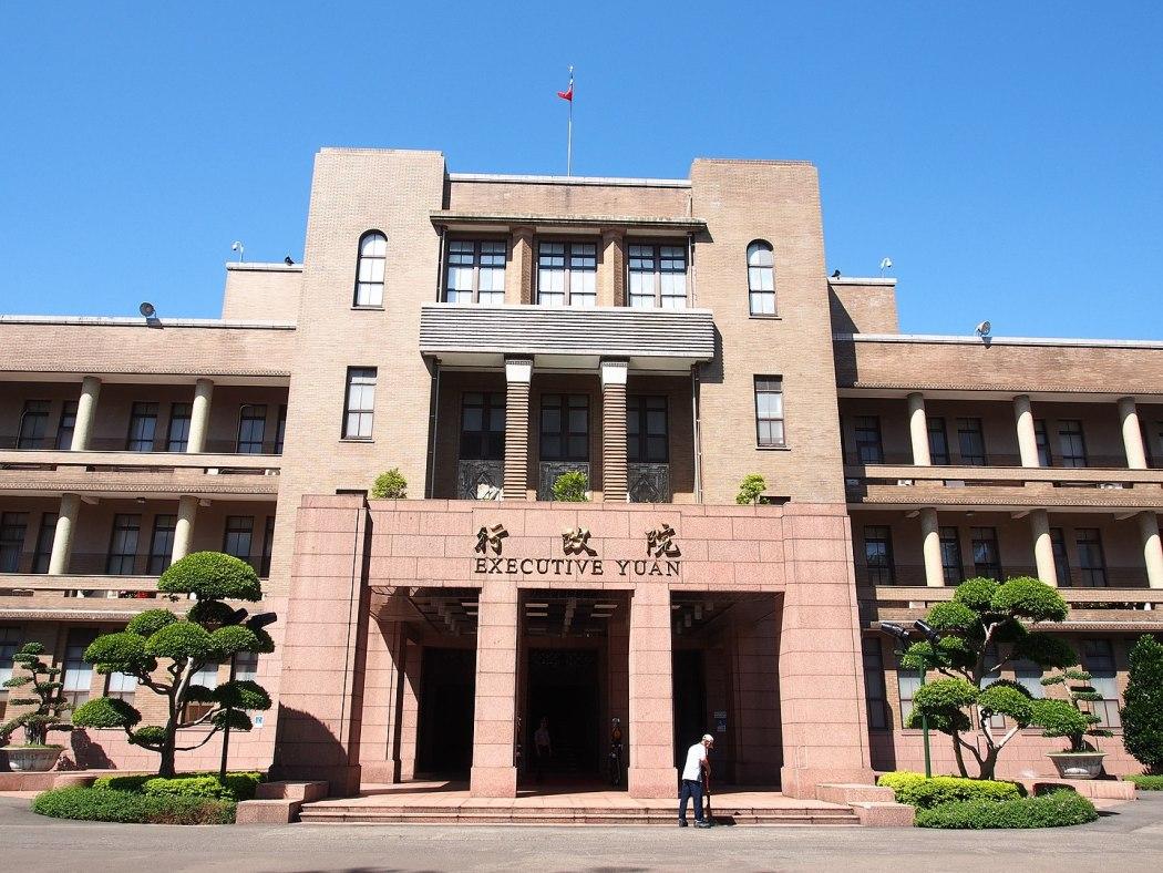 taiwan executive yuan