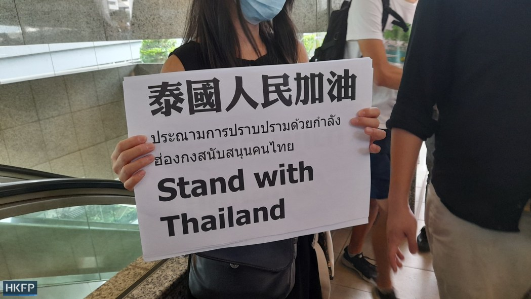 Stand with Thailand Thai Consulate