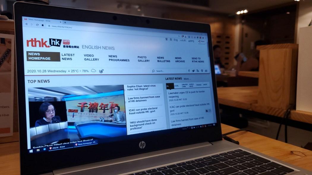 RTHK News Homepage