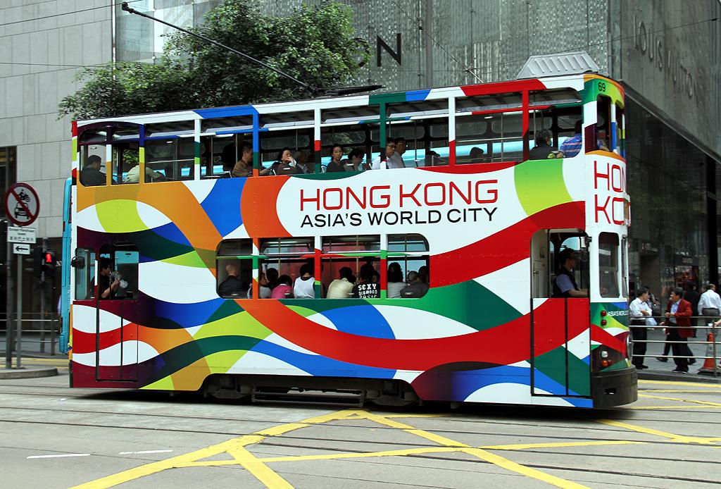 Hong Kong Asia's World City Tram