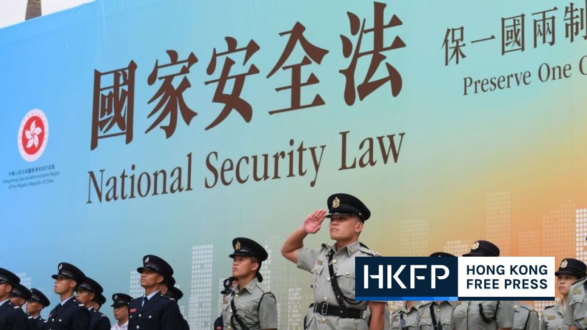 police national security hotline