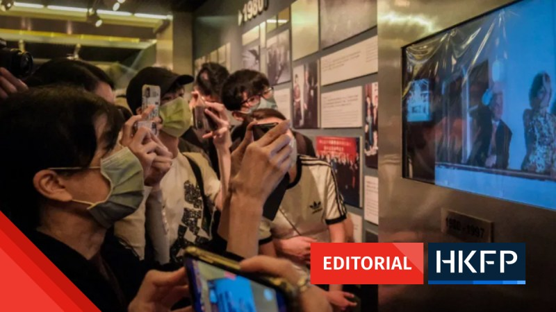 Article - Editorial history museum