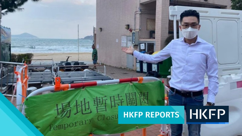 hong kong beaches closed