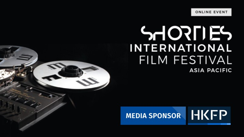 Article - Media Sponsor shorties 2020