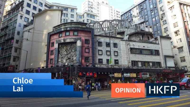 Opinion - Chloe Lai State Theatre