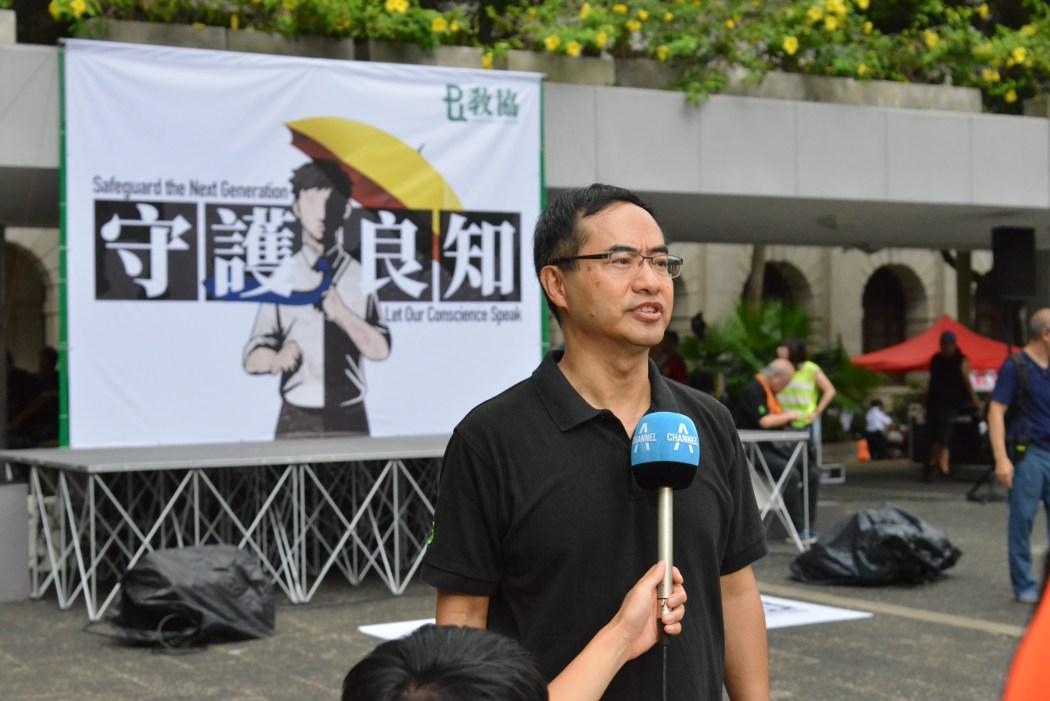 Fung Wai-wah Professional Teachers Union