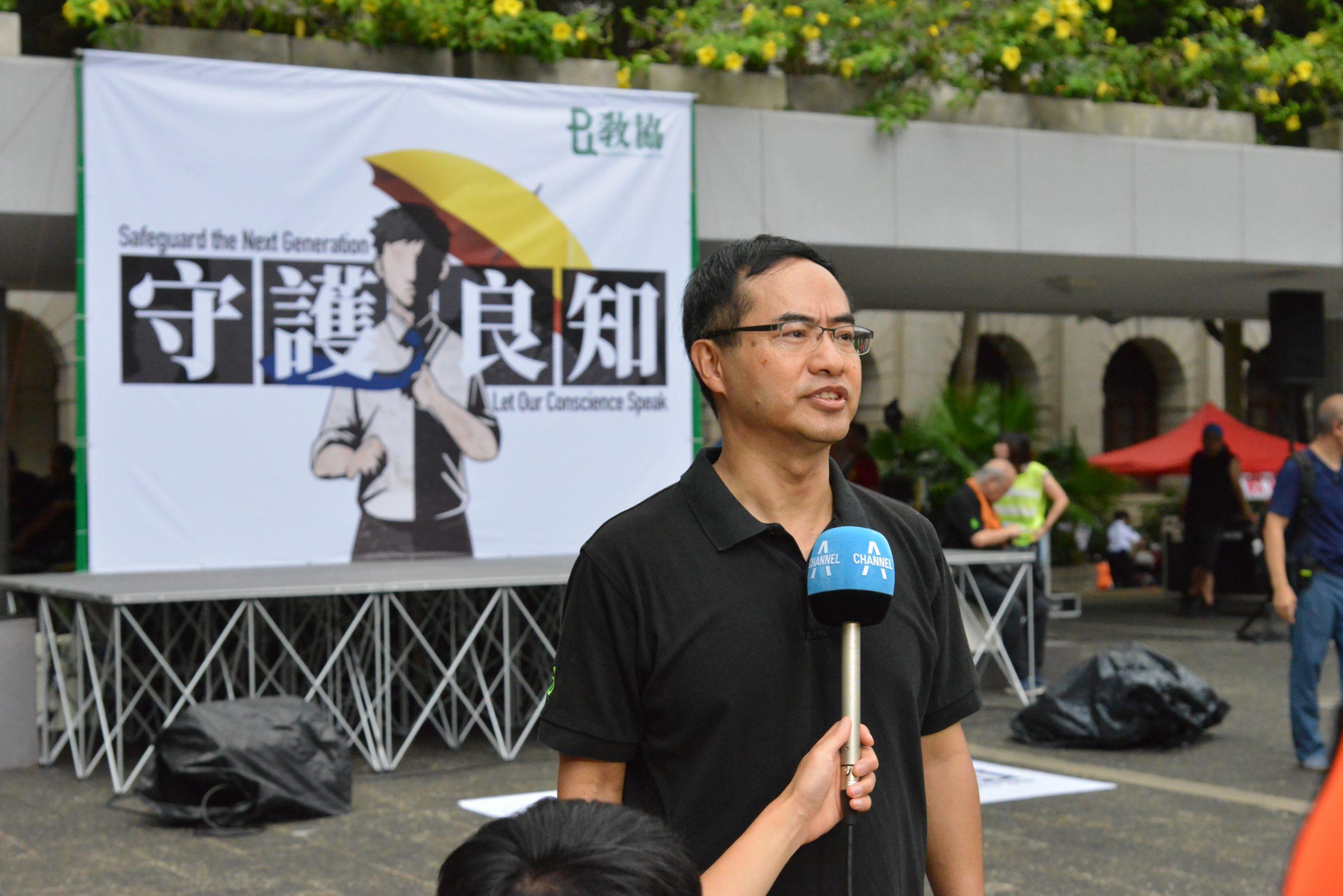 Persatuan Guru Profesional Fung Wai-wah