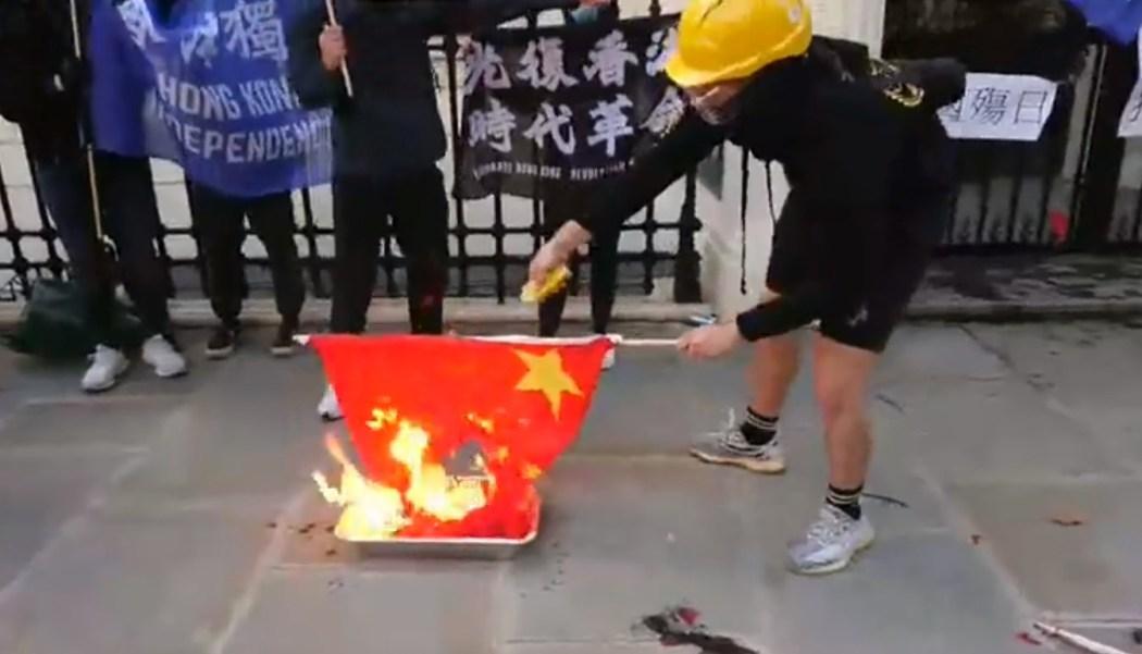 London Chinese embassy China flag burning